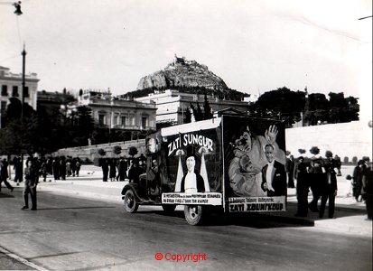 Atina 1938